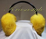 Меховые наушники желтого цвета