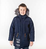 """Детская зимняя куртка для мальчика """"Стин"""", синий"""