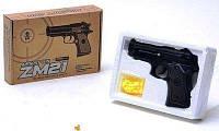 Пистолет CYMA с пульками,метал.кор.16*3*11 см
