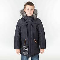 """Детская зимняя куртка для мальчика """"Стин"""", черный"""