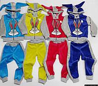 Детский спортивный костюм зайчика