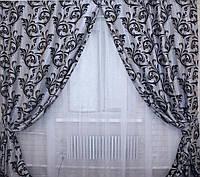 Серые шторы с темно-темно синим  комплект