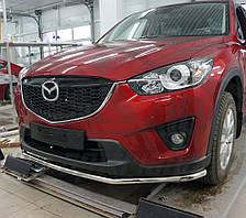 Кенгурятник одинарный ус на Mazda CX-5 (c 2012--) Can Otomotiv d42