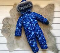 Зимний цельный комбинезон Голубые звезды (размер 86 см)