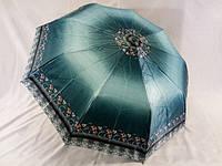 """Атласные зонты с системой """"антиветер"""" № 731 от Lantana, фото 1"""