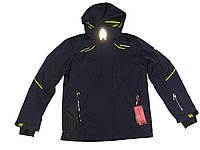 Мужская лыжная куртка Avecs тёмно-синяя
