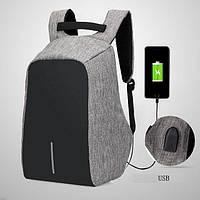 Рюкзак против кражи Antithief Lite. Качественные рюкзак. Городской рюкзак. Рюкзак против кражи.