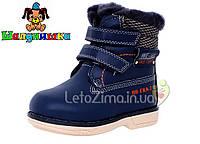 Зимняя ортопедическая-профилактическая обувь для детей, фото 1