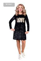 Бархатное платье с 46 по 52 размер 3 цвета