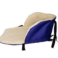 Чехол утеплитель на санки №1 1268 Умка, синий