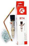 Термомеханический регулятор тяги Regulus RT4 (RT3) на цепочке (регулятор температуры подачи котла)