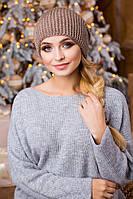 Молодіжна темно-бежева в'язана шапка Stefany