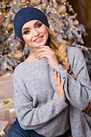 Молодіжна синя в'язана шапка Stefany