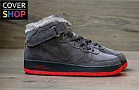 Кроссовки мужские Nike Air Force, цвет - серый, материал - замша, утеплитель - мех, подошва - прошита