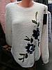 Кофта Женская Ангора цветы