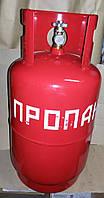 Баллон газовый 12л.Беларусь
