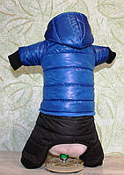 Комбинезон Трансформер синий