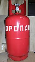 Баллон газовый 50л Беларусь.
