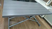 Стол трансформер  В2219-S-1 серый структурный
