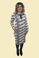 """Тепле жіноче плаття """" Люрекс"""" , р. 54-62. Модель № 065"""