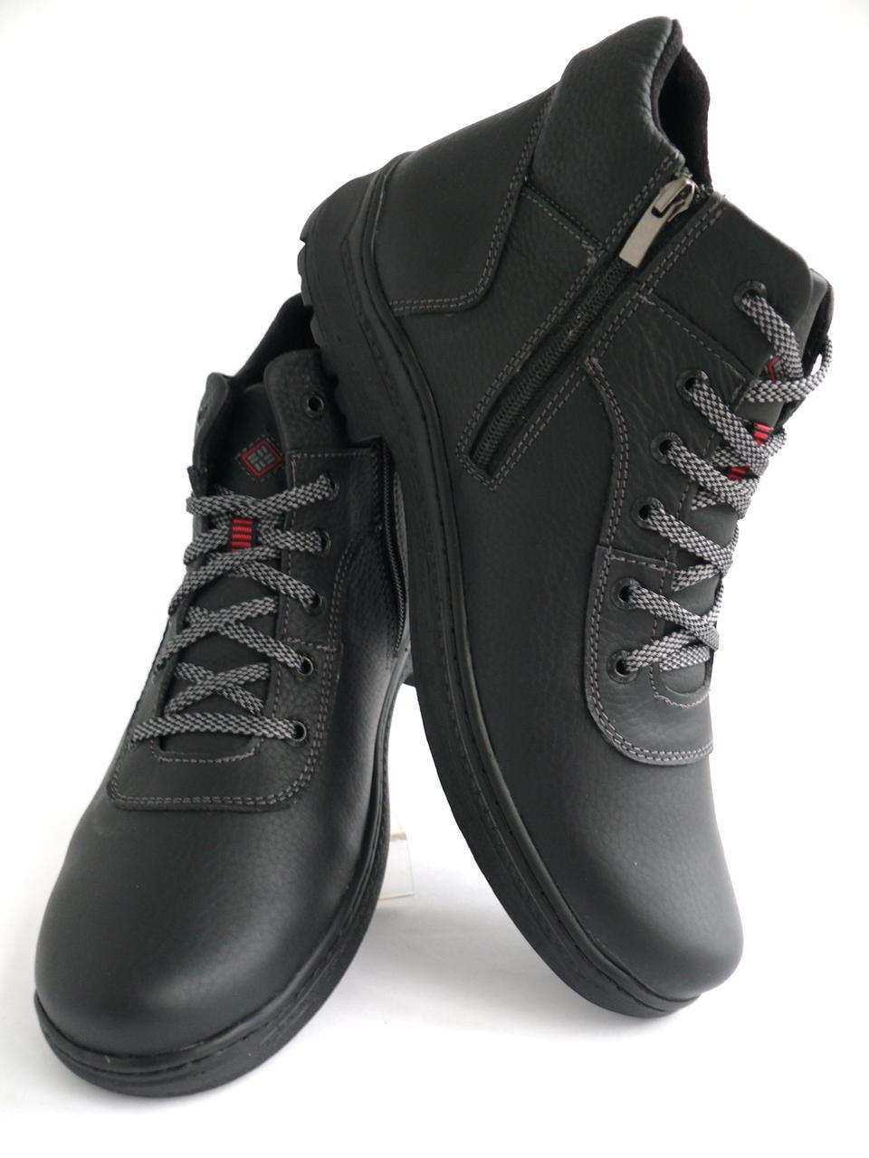 Ботинки Сolumbia № Б.К-6