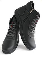 Ботинки Сolumbia № Б.К-6, фото 1