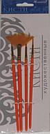 Набор кистей художественных Синтетика круглая, плоская, веерная 4шт, фото 1