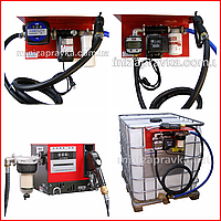 Мини АЗС по ВЫГОДНОЙ ЦЕНЕ на качественное оборудование для перекачки дизТоплива ( PIUSI, Adam Pumps, OMNIGENA)