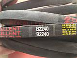 Ремень приводной B(Б)-2240 Excellent, фото 2