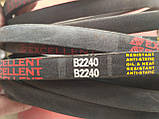Ремень приводной B(Б)-2240 Excellent, фото 3