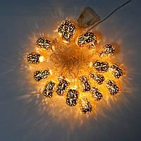 Гирлянда Цилиндр Золото LED 20 (100В)