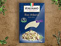 Рис Italiamo Riso Arborio Risoto Rice 1кг