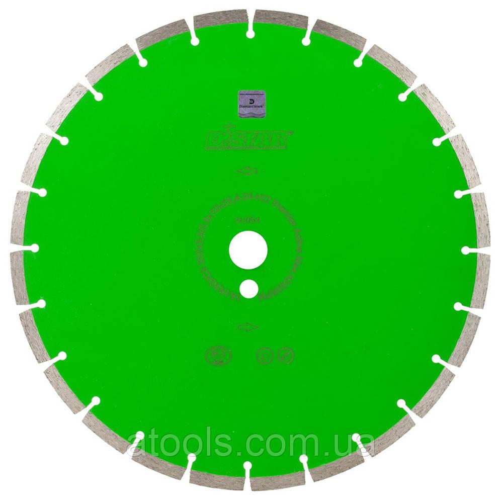 Алмазный отрезной диск Distar 1A1RSS/C3 350x3.5/2.5x10x25.4-24-HIT Premier Active (14320060024)