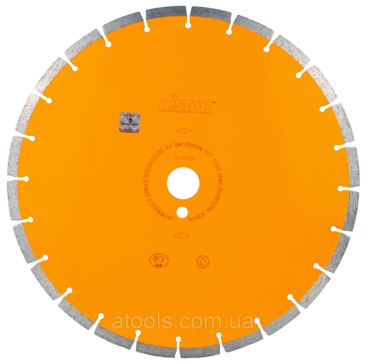 Алмазный отрезной диск Distar 1A1RSS/C3 350x3.5/2.5x10x32-24 Sandstone HIT 1500 (14327139024)