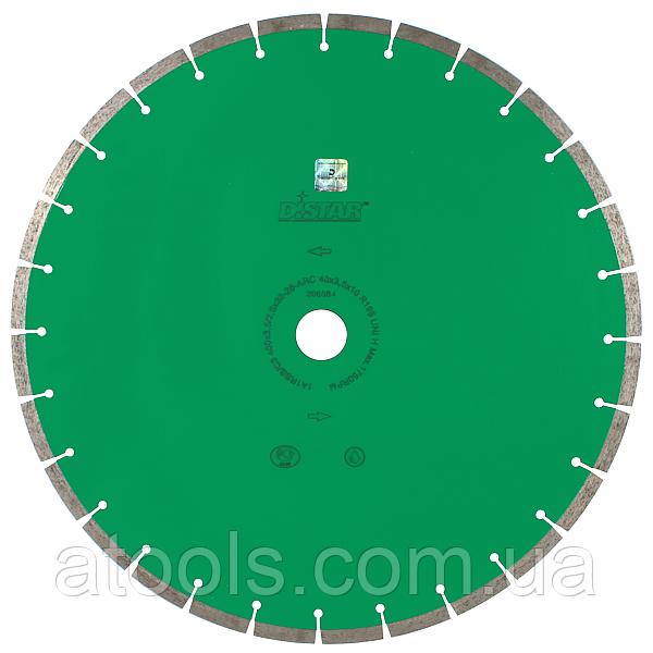 Алмазный отрезной диск Distar 1A1RSS/C3 350x3.2/2.2x32-25-ARC 40x3.2x10 R170 UNI H (13327089024)