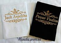 Полотенце с вышивкой Корона (100*150 сауна), фото 1