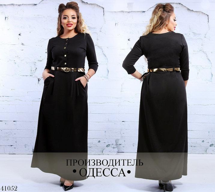 09f54a6ab31 Платье длинное с карманами 48