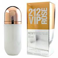 Женская парфюмированная вода Carolina Herrera 212 VIP Rose New York Pills 80 мл.