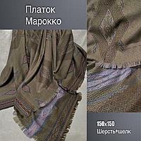 Платок Марокко, шелк+шерсть, 150х150, ТРЕНД СЕЗОНА! цв. коричневый с зеленым подтоном