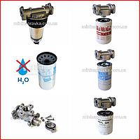Фильтры тонкой,грубой очистки для бензина,дизтоплива (CF60, СF100, сепаратор воды-отжимает воду из топлива)