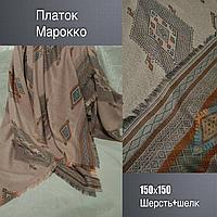 Платок Марокко, шелк+шерсть, 150х150, ТРЕНД СЕЗОНА! цв. розовый