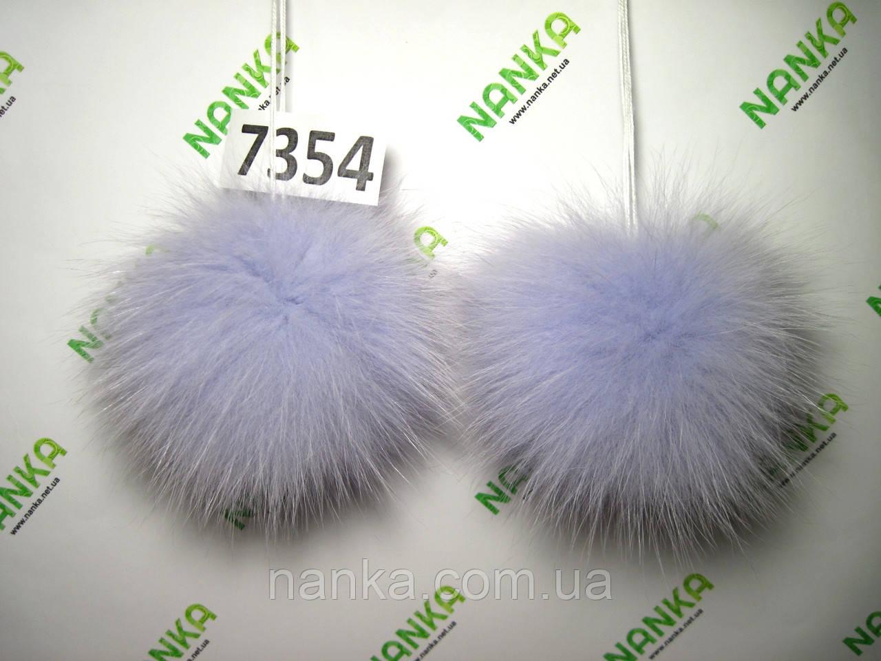 Меховой помпон Песец, Голубой, 12 см, пара 7354
