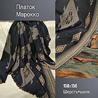 Платок Марокко, шелк+шерсть, 150х150, ТРЕНД СЕЗОНА! цв. темно-синий