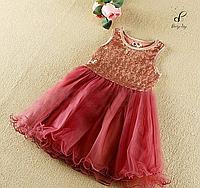 """Коктейльное платье для девочек """"Ева"""". Золотой топ, юбка в терракотовом цвете."""