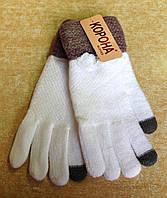 Сенсорные женские перчатки Корона вязка, белые