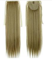 Хвост на ленте из искусственных волос, шиньон, наращивание волос, длина - 55 см, вес - 80 г, цвет - №24