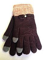 Сенсорные женские перчатки Корона вязка, коричневые