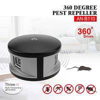 Отпугиватель комаров мух тараканов грызунов Ultrasonic 360. Хорошее качество. Практичный дизайн. Код: КДН2536