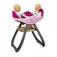 Smoby Стульчик для кормления кукол близнецов 220315 Baby Nurse Gold Edition