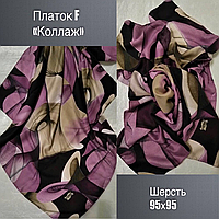 Платок F Коллаж, шерсть, 95х95, цв. 1